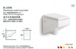 Washdown Wall-Hung Toilet – B-2395