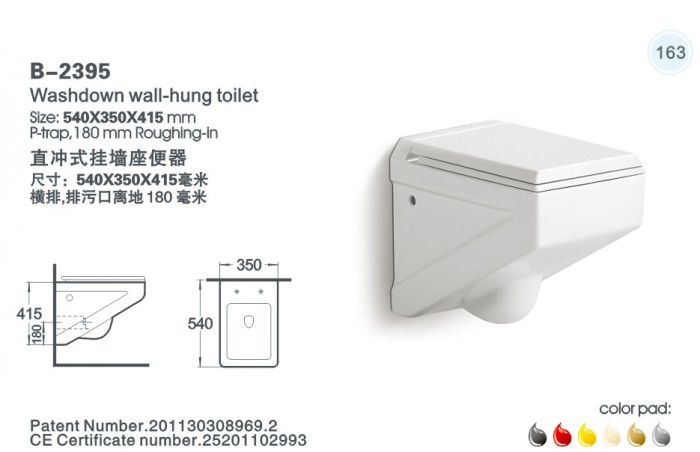 Washdown Wall-Hung Toilet – B-2395